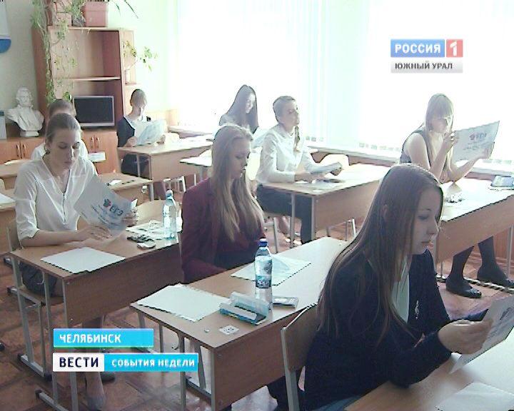 Школьники будут устно сдавать ЕГЭ порусскому— отдельно