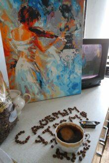 №7 Утро. Кофе. Позитив Конкурс 13-17 июня