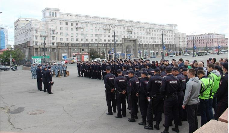 ВЧелябинске больше тысячи полицейских задействованы вохране порядка вДень РФ