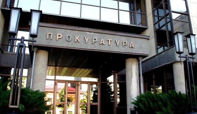 Возбуждено уголовное дело пофакту захвата земель вэлитном поселке Челябинска