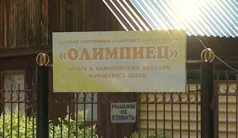 ВЧелябинской области генпрокуратура завершила проверку лагеря, где дети заболели менингитом