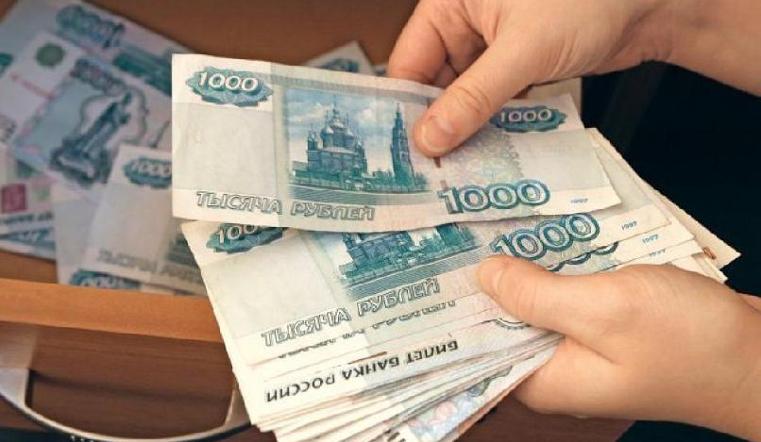 Экс-главврач станции переливания крови вЧелябинске возвратит присвоенный млн.