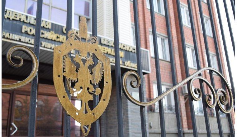 ФСБ нагрянуло с обыском к экс-главе Челябинска Сергею Давыдову?