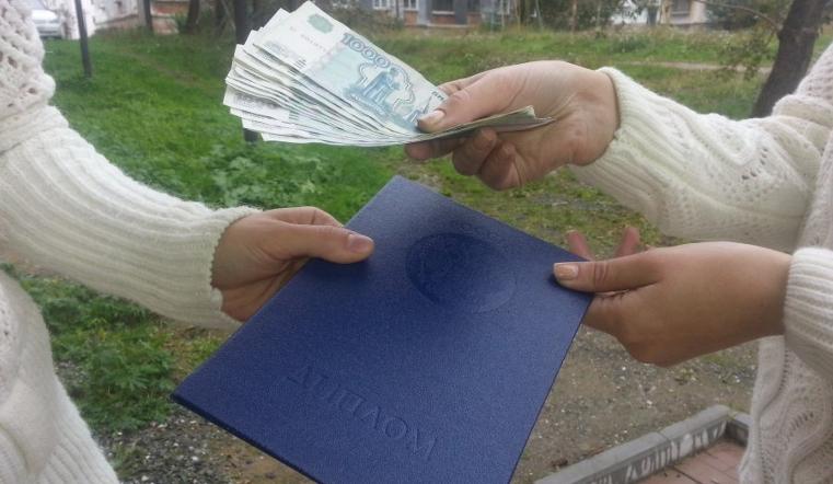 ВЧелябинске выпускница университета осталась без диплома из-за дачи взятки