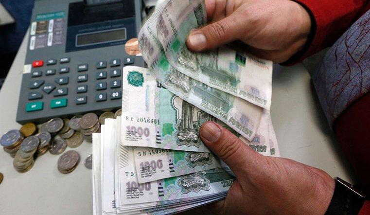 Неменее 50-ти процентов граждан России заработную плату в50 000 руб. сочтут засчастье