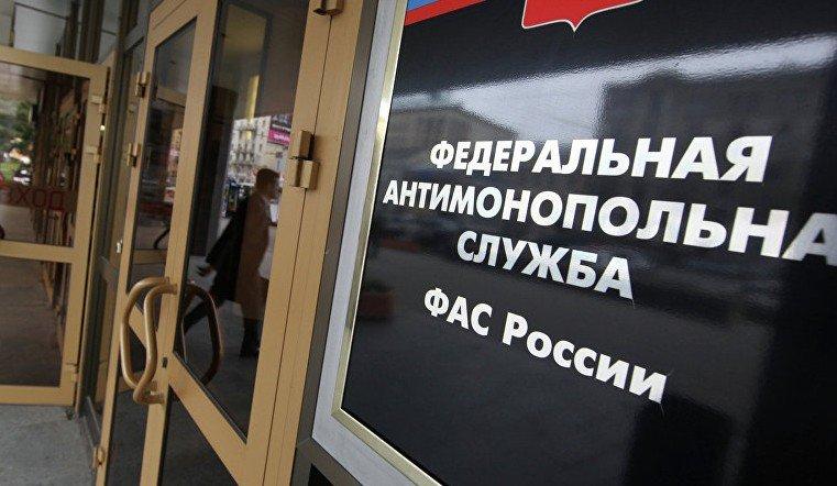 ВЧелябинске запретили размещать рекламу наквитанциях ЖКХ