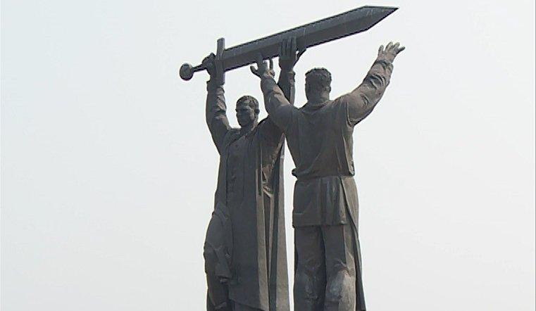 """Сердце героического тыла. Магнитогорск претендует на звание """"Города трудовой доблести"""""""