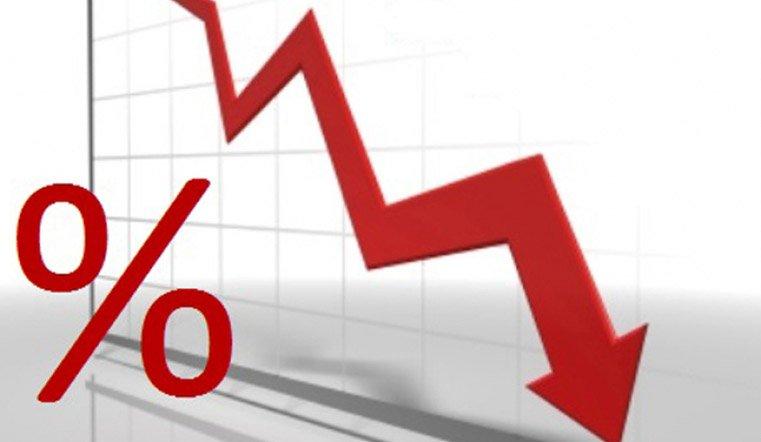 Центробанк снизил главную ставку до8,25 процента годовых