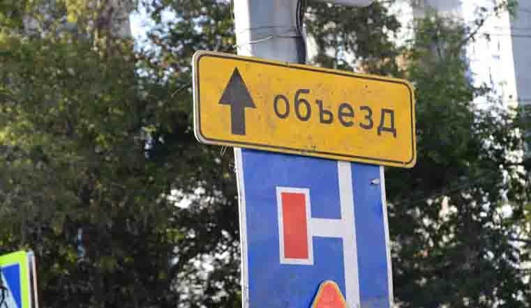 ВЧелябинске закроют движение транспорта сразу нанескольких участках дорог