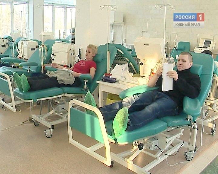 ВЧелябинской области пройдет донорская акция