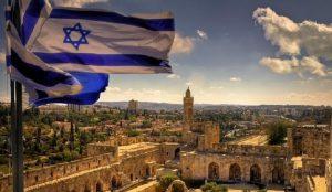 Несчастный случай в Израиле