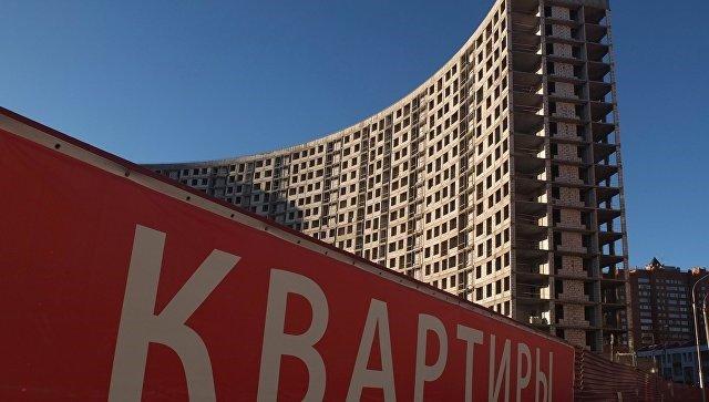 Кубань заняла 72 место врейтинге доступности квартиры випотеку