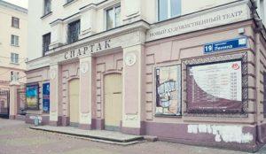 Директор театра обвиняется во взяточничестве