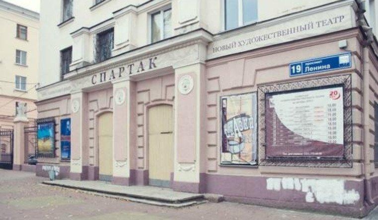 Директор одного изтеатров вЧелябинске обвиняется взлоупотреблениях