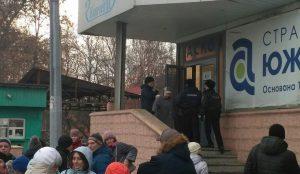 """Редакцию """"Комсомольской правды"""" эвакуировали из-за подозрительного пакета"""