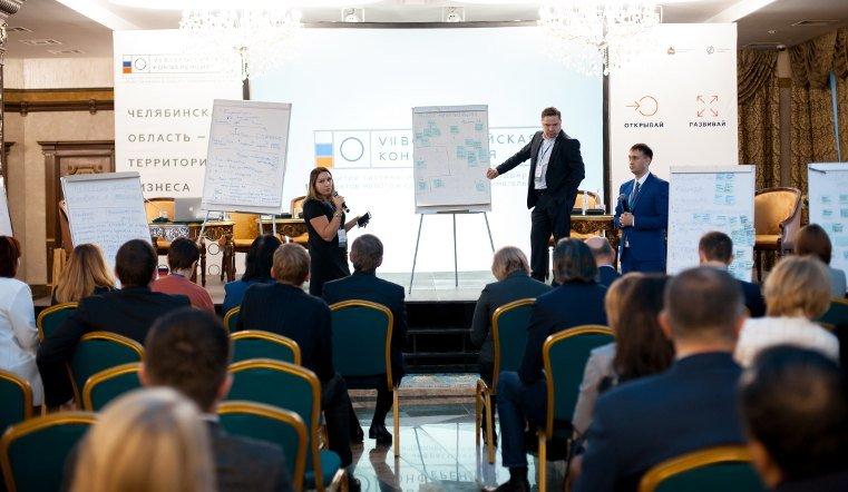 Крым презентовал вЧелябинске паспорт проекта сервисной модели поддержки предпринимательства