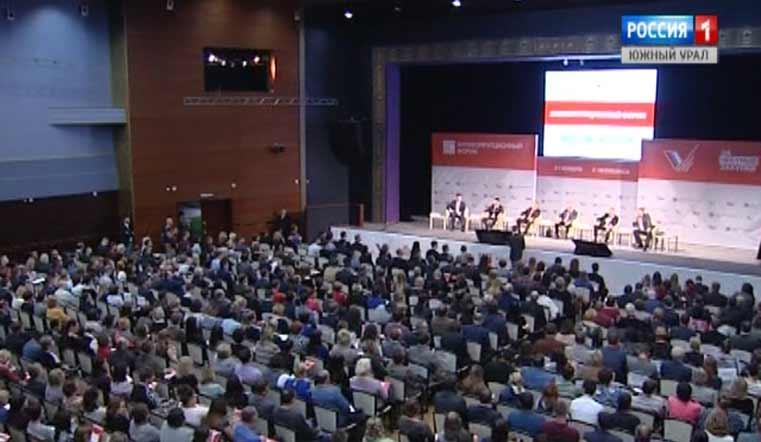 Конференция ОНФ
