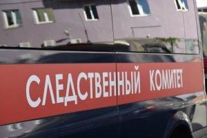Следственный комитет, Челябинск