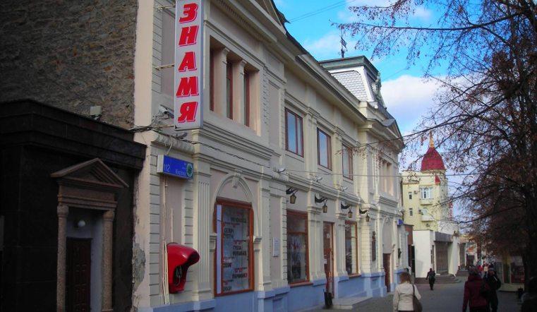 Улан-удэнцы смогут посмотреть фильмы 37-го интернационального студенческого фестиваля ВГИК