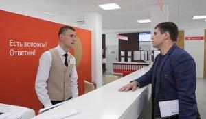 На Южном Урале прошла конференция по поддержке малого бизнеса