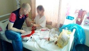 В Троицке собирают деньги на лечение девятилетней школьницы