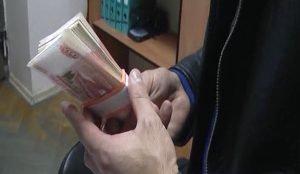 Незадекларированные деньги