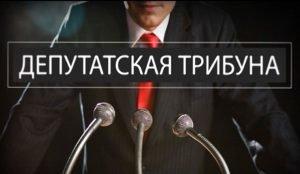 Представители политический партий отчитались за октябрь
