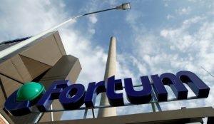 Фортум и Промтехэкспертиза заключили антиконкурентное соглашение