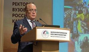 Челябинск принимает представителей XIV Форума межрегионального сотрудничества России и Казахстана