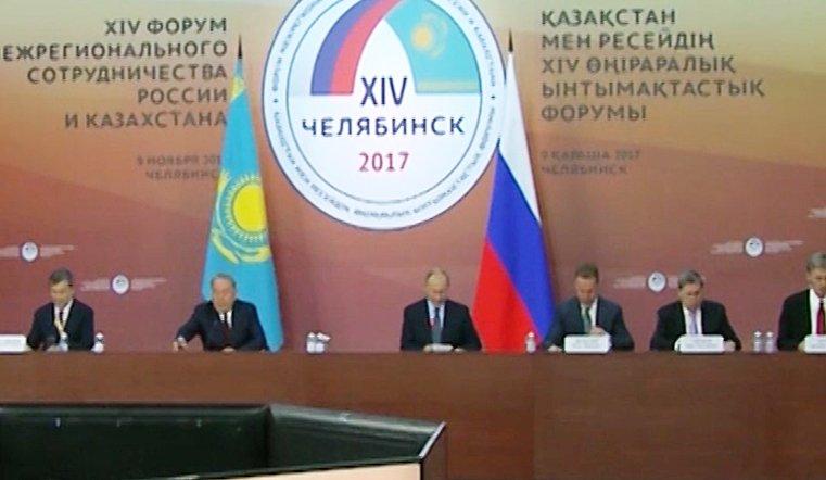 Челябинск попал не только в федеральную, но и международную новостную повестку