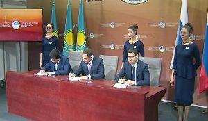 В Челябинске проходит Форум межрегионального сотрудничества России и Казахстана