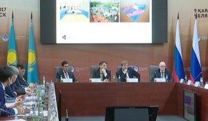 Меморандум о сотрудничестве Русской медной компании и Казахстана