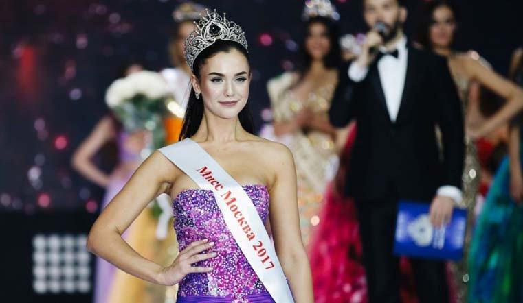 Владелицей титула «Мисс Москва— 2017» стала Елизавета Лопатина