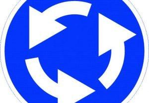 круговое движение новые правила