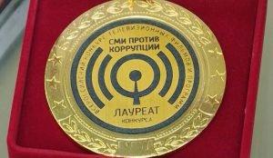 Репортажи оценивали депутаты Госдумы, известные журналисты и сотрудники следственных органов