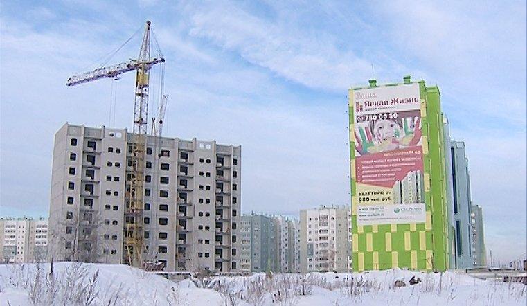 """То, что десятиэтажки жилого комплекса """"Яркая жизнь"""" – это """"воздушные замки"""", стало ясно еще в 2016 году"""