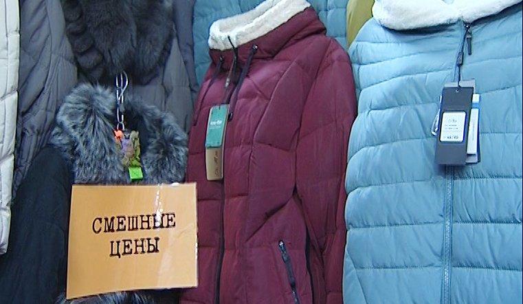 Пуховики из верблюжьей шерсти, зимние пальто с натуральными наполнителями выдерживают даже уральские морозы до минус 40
