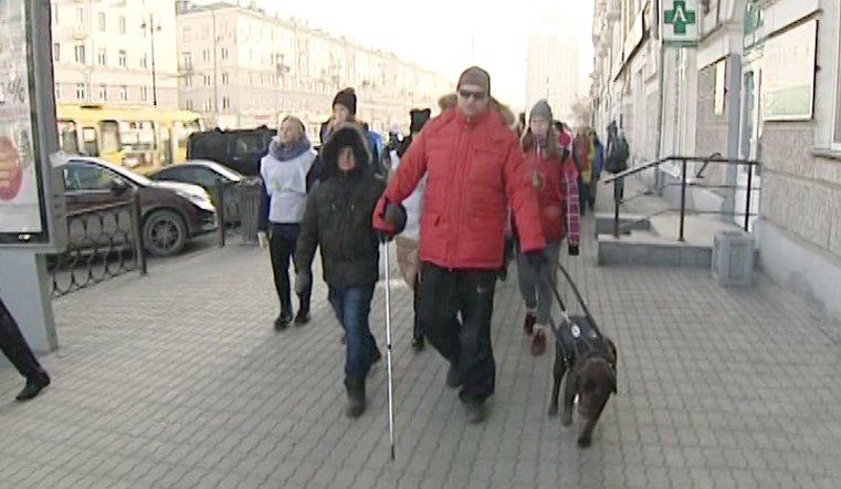 """В Екатеринбурге праздник """"Белой трости"""" начали проводить семь лет назад"""