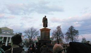 Открыли памятник реформатору Столыпину