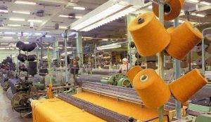легкая промышленность, текстиль, станок