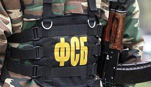 Появились новые подробности задержания чиновников в Златоусте