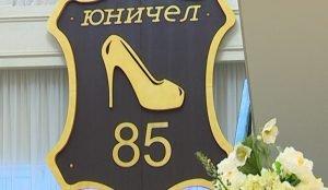 Ежегодно фабрика выпускает три миллиона пар обуви