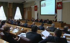 бюджет Законодательное собрание