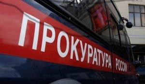 Инженер Ростелекома украл у школ 260 ноутбуков