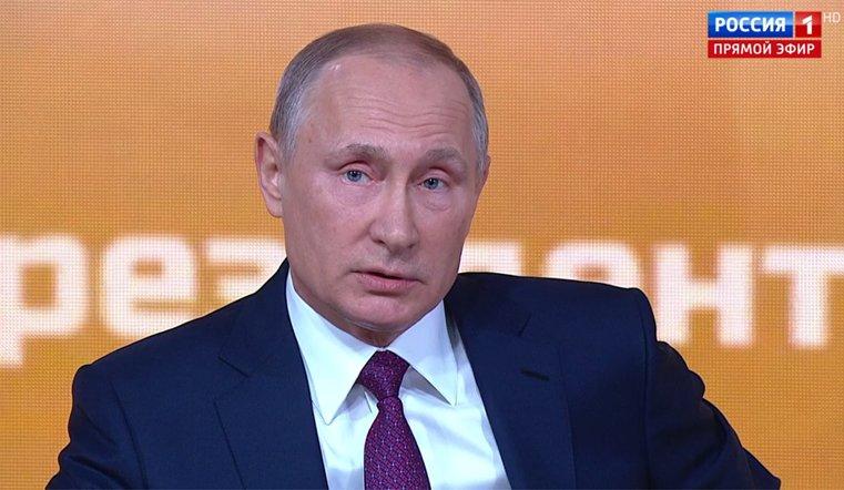 Путину задали 1-ый вопрос напресс-конференции овыборах
