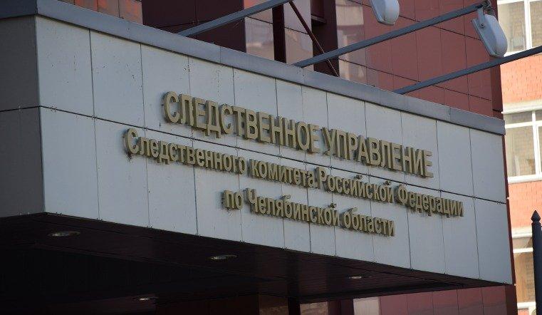 СКвозбудил дела пофакту смерти 2-х детей в клиниках Челябинской области