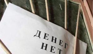 Директора компании «Юником-Урал» будут судить за долги по зарплате