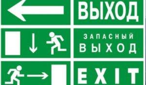 Из торговых ценров Челябинска эвакуируют поситителей из-за сообщений о минировании