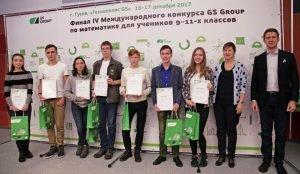 Лицеист из Челябинска вошел в ТОП-10 лучших математиков мира