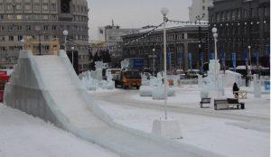 Открыли ледяной городок в Челябинске